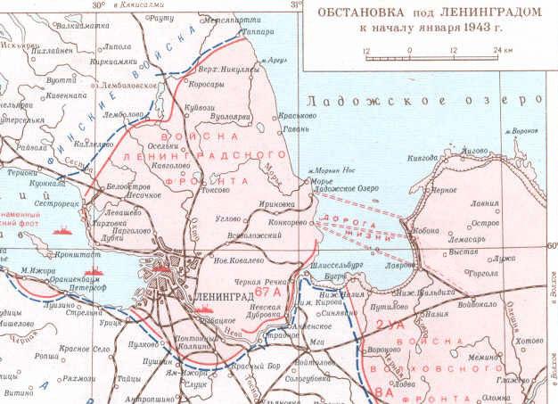 Leningrad1943.jpg